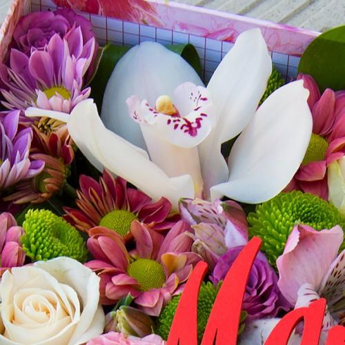 Заказать букет цветов с доставкой йошкар-ола в коробке с именем